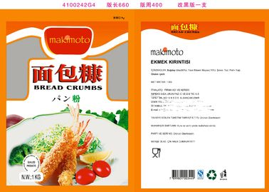 Panko BJapanese Bread Crumbs 5mm Size With Natural Smell , HACCP Standard