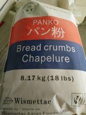 China 18LB Whole Wheat Panko Bread Crumbs High Fried Resistant For Sushi Food supplier