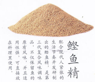 China Slight Brown Color Dried Bonito Flakes / Bonito Fish Flakes For Sushi Restuarant supplier