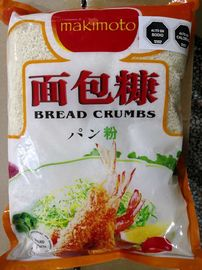 China White Whole Wheat Panko Bread Crumbs Low Calorie 5mm With Japanese Style supplier