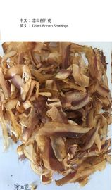 China Soft Delicious Dried Bonito Flakes 6% Moisture With Vacuum Pack , OEM ODM Service supplier