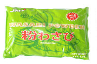 China Green Pure Wasabi Powder Japanese Wasabi Powder 100 - 120 Mesh HACCP Certification company