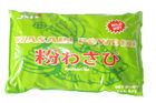 Green Pure Wasabi Powder Japanese Wasabi Powder 100 - 120 Mesh HACCP Certification