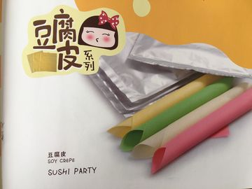 China Mamenori Soy Paper Sushi Roll / Soy Wrap Sushi Sheet No Foreign Odours factory