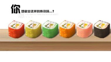 China Colorful Thin Mamenori Sheets For Sushi Food , Soy Paper Roll Colorant Additives factory