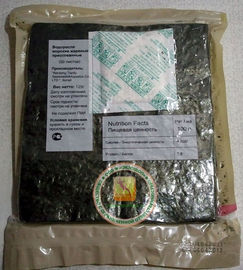 China Dark Green Roasted Seaweed Nori Wrap Food , Yaki Sushi Nori Sheets distributor